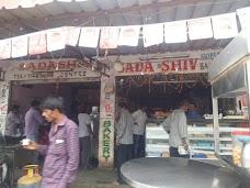 Sadashiv Sweet House And Bakery warangal