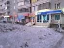 ДМ Пром, улица 70 лет Октября на фото Омска
