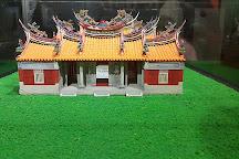 Taiwan Hakka Museum, Tongluo, Taiwan