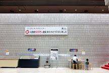 Tsukuba Expo Center, Tsukuba, Japan