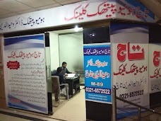 Taj Homeopathic Clinic Kasur