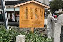 Former Site of the Kaga Clan House, Kyoto, Japan