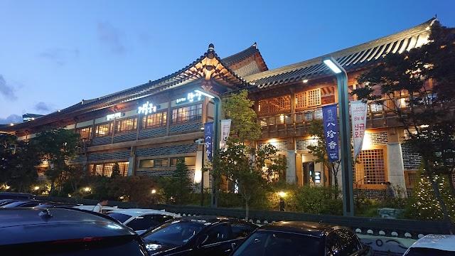Songdo Central Park Hotel