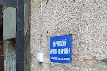 Jewish Museum of Odessa, Odessa, Ukraine
