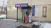 SOFFITTO, улица Луначарского на фото Рыбинска