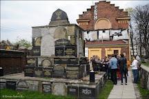 New Jewish Cemetery, Krakow, Poland