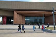 Tianjin Museum, Tianjin, China