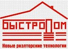 УК БыстроДом, улица Вершинина на фото Томска