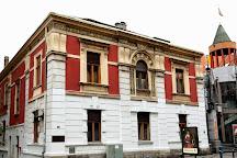 House of Jevrem Grujic/ Dom Jevrema Grujica, Belgrade, Serbia