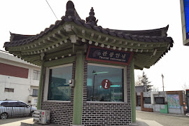 Автобусная станция   Gyeongju