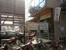 Khawaja Law Chambers lahore