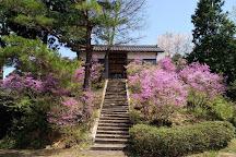 Higashiyama Park, Kyotango, Japan