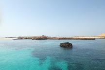 Daymaniyat Islands Nature Reserve, Seeb, Oman