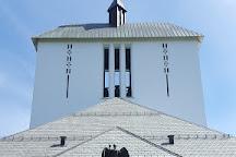 Ullensaker Kirke, Ullensaker Municipality, Norway