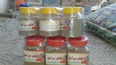 Jamshed Kiryana Store chiniot