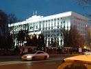 УЮФО ГАК на фото Ростова-на-Дону