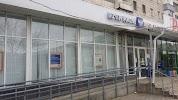 Почта России, проспект Героев Сталинграда на фото Волгограда