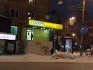 Евросеть, улица Энгельса на фото Челябинска