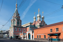 Church of St. Grigory Neokesariisky (of Neocaesaria), Moscow, Russia