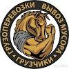 Услуги русских грузчиков в Иркутске, улица Пржевальского на фото Иркутска