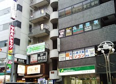 Maruo Ophthalmology Clinic