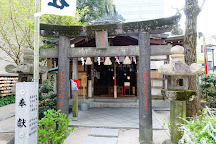 Kushida Shrine, Fukuoka, Japan