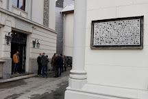Armenian Church, Bucharest, Romania