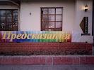 Мандрагора, Посьетская улица на фото Владивостока