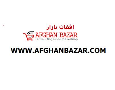 Afghan Bazar