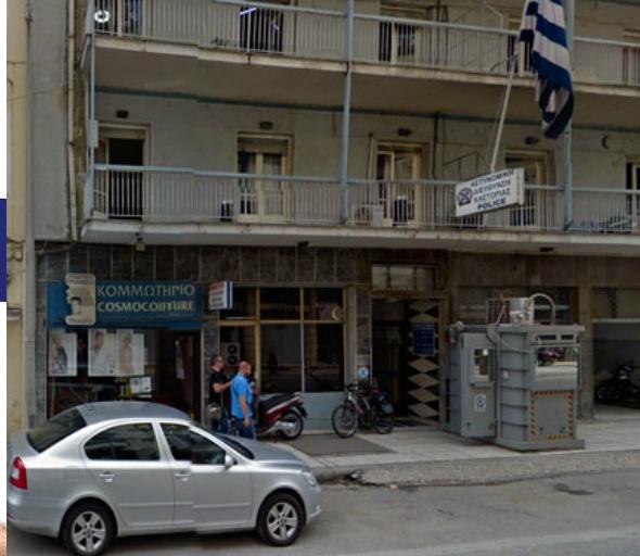 Αστυνομική Διεύθυνση Καστοριάς
