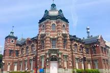 Bank of Iwate Red Brick Building, Morioka, Japan