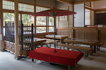 Jyoei Temple Sesshu Garden, Yamaguchi, Japan