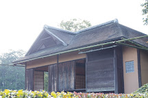 Katsura Imperial Villa, Kyoto, Japan