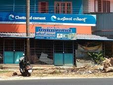 Raja Rajeswary Hardware thiruvananthapuram