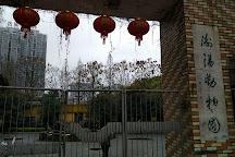 Hengyang Zoo, Hengyang, China