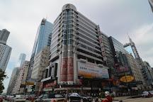 Chuang's London Plaza, Hong Kong, China