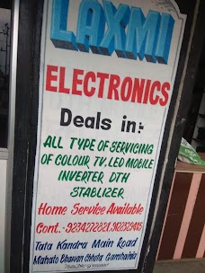 LAXMI ELECTRONICS jamshedpur
