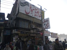 Hafiz Hotel lahore