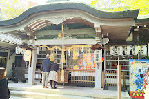 Sanko Shrine, Osaka, Japan