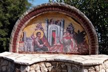 Monastery Of Pantokrator, Kassiopi, Greece