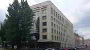 Юридический факультет БГУ на фото Минска