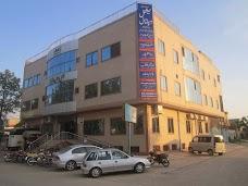 National Hospital نیشنل ہسپتال sargodha