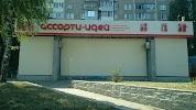 Идея, улица Героев Сибиряков, дом 28 на фото Воронежа
