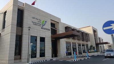 Rawdat Al Khail Health Center مركز روضة الخيل الصحي Ad