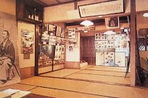 Nagasaki Kameyama Shachu, Nagasaki, Japan