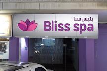Bliss Spa Doha, Doha, Qatar