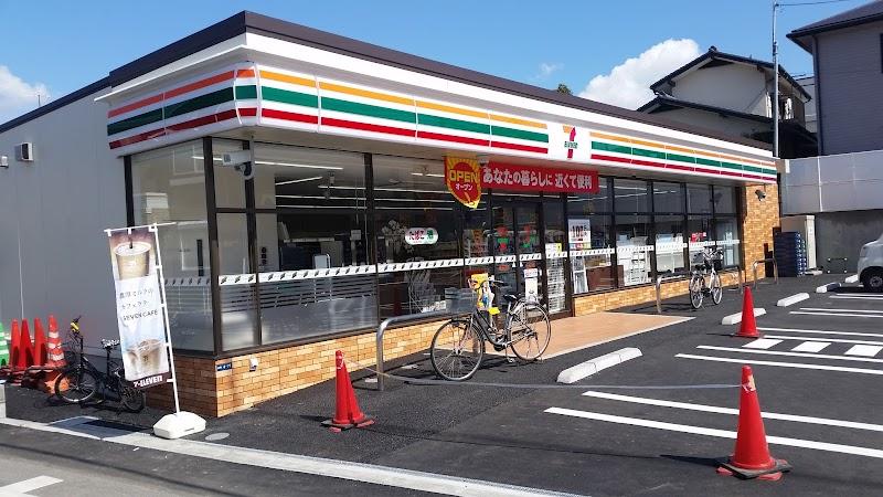 セブン-イレブン茅ヶ崎出口町店