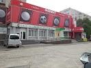Магнит-Косметик, проспект Юности на фото Ставрополя