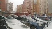 Управление Росреестра по Новосибирской области