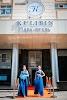 Парк-отель «Кулибин», улица Максима Горького на фото Нижнего Новгорода